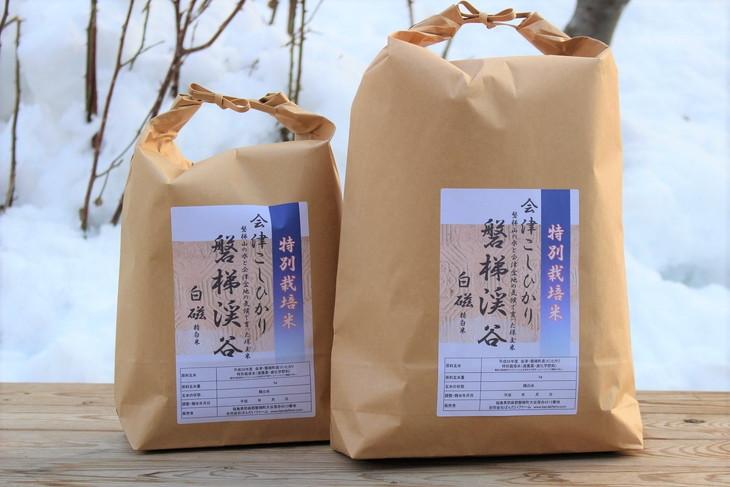 """【令和3年産新米】""""特Aランク""""会津コシヒカリ特別栽培米「磐梯渓谷」(減農薬栽培)10kg"""