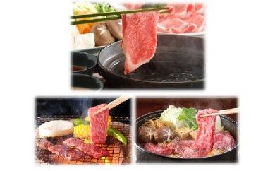 飛騨牛食べ比べプチ定期便セット(3回)