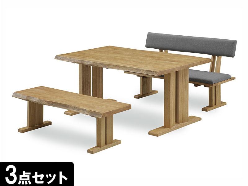 EO162_ 【開梱設置 完成品】ダイニングセット ダイニング3点セット黄王 テーブル幅180cm ダイニングテーブル