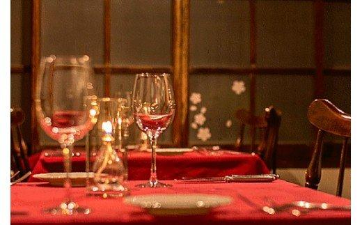 BE13:フランス料理店 『 Ruelle 』 のお食事券【5枚】