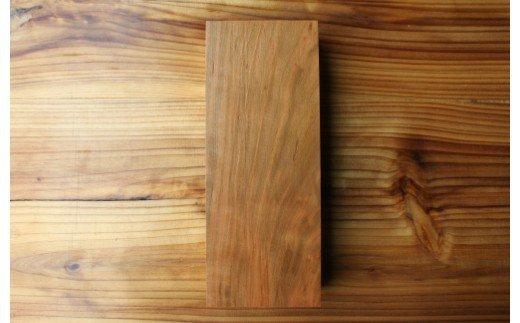 17-22 京築産サクラの木の表札 2文字