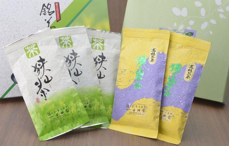 三芳町産狭山茶詰め合わせ(高級煎茶100g×3本、特選煎茶100g×2本)
