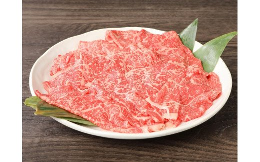 K01_0001 <宮崎牛和牛モモ肉しゃぶしゃぶ用300g>