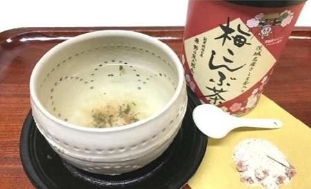 K1642 茨城県産さしま茶入り梅こんぶ茶5缶セット
