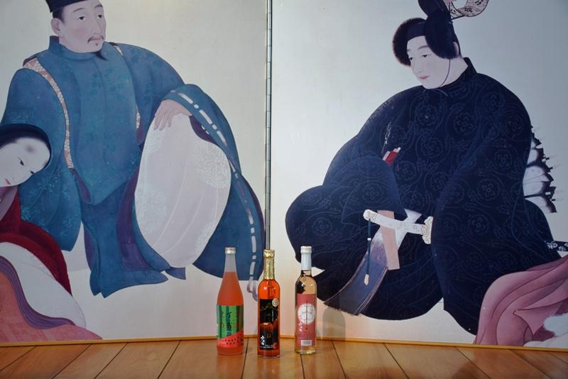 六歌仙 フルーティーな果実酒セットⅠ A-0132
