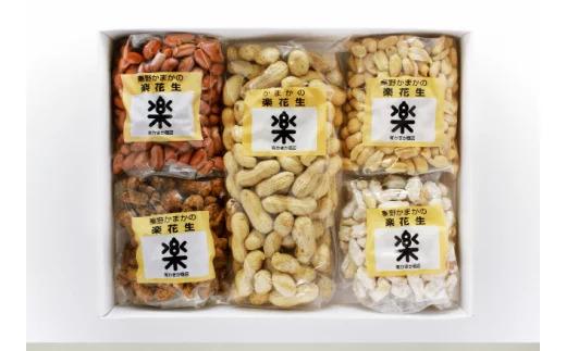 017-07お好みパック(各1袋)