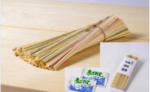 手延べ味彩麺200gあごだしスープ付 3代目【一級製麺技能士】謹製