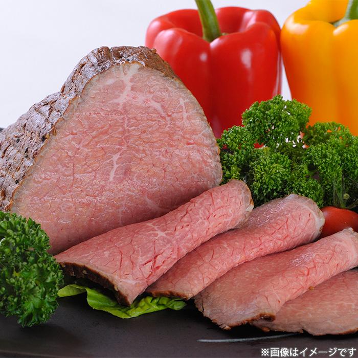 【A-317】宝牧場 宝牧場近江牛ローストビーフ [高島屋選定品]