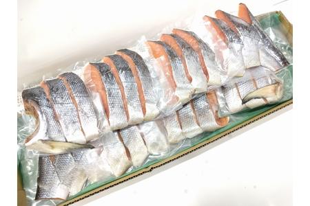 B4072 塩引鮭1本(3切×8パック)