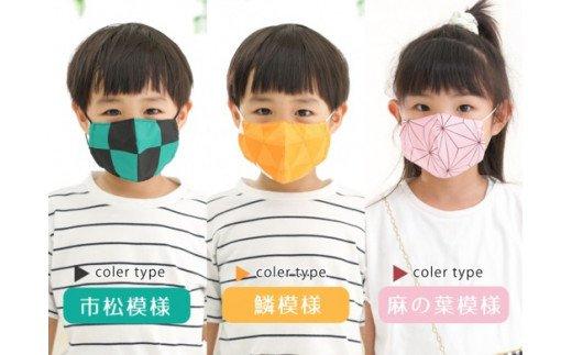 EM14:人気アニメの着物和柄で作ったかわいい子供用布マスク