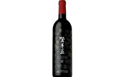 サントリー登美の丘ワイナリー【特別醸造ワイン】ビジュノワール(赤)