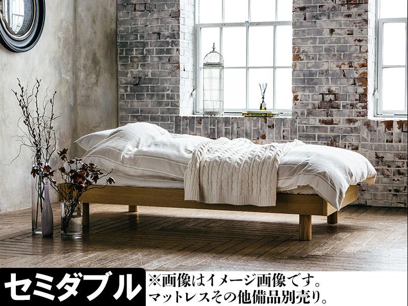 EO435_【開梱設置 完成品】ビスケ セミダブル ベッド ヘッドレス すのこ ナチュラル ベッドフレーム シンプル モダン 家具