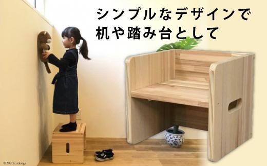 No.126 <多用途>箱イス こども用 / 椅子 踏み台 木製 埼玉県