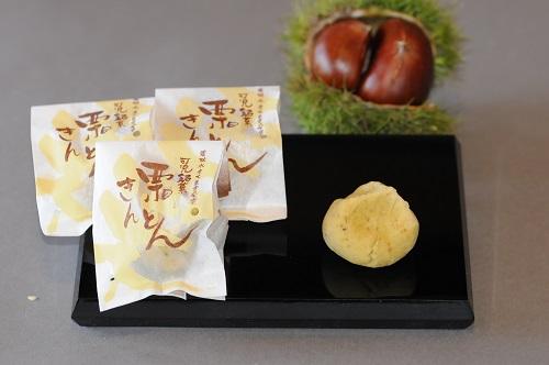 老舗和菓子屋がお届けする、「栗きんとん」ほか栗菓子5種15個セット