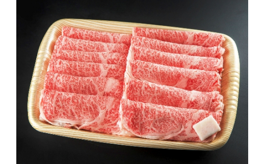 ※HNP-02プレミアム(A5等級)飛騨牛すき焼き用(650g)