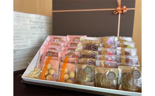 No.207 手づくり焼き菓子詰め合わせ(計28個) / マドレーヌ おやつ 群馬県 特産品