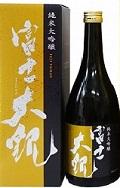 C-6 富士大観 純米大吟醸