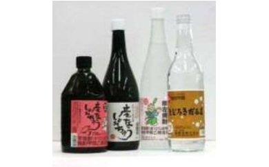 彦左しょうちゅう飲み比べセット 焼酎 酒 4本セット (幸田町寄附管理番号1910)