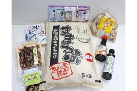 E4023 岩船米コシヒカリと食材の宝庫「村上」の逸品 6ヵ月お届けコース