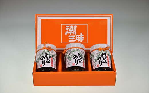 【猿払村産天然ホタテを使用】ホタテのり(150g)×3個セット【13008】