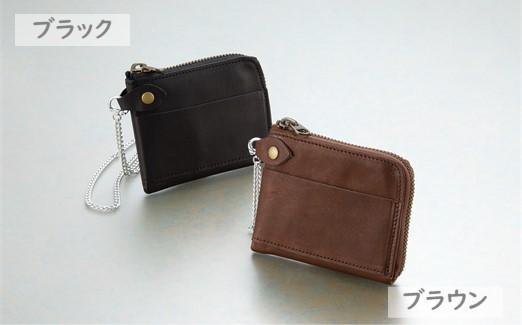「馬革ポケット財布」ブラウン:ストラップ付