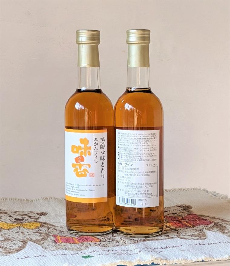 DG002_味香ワイン2種とママレードの3点セット