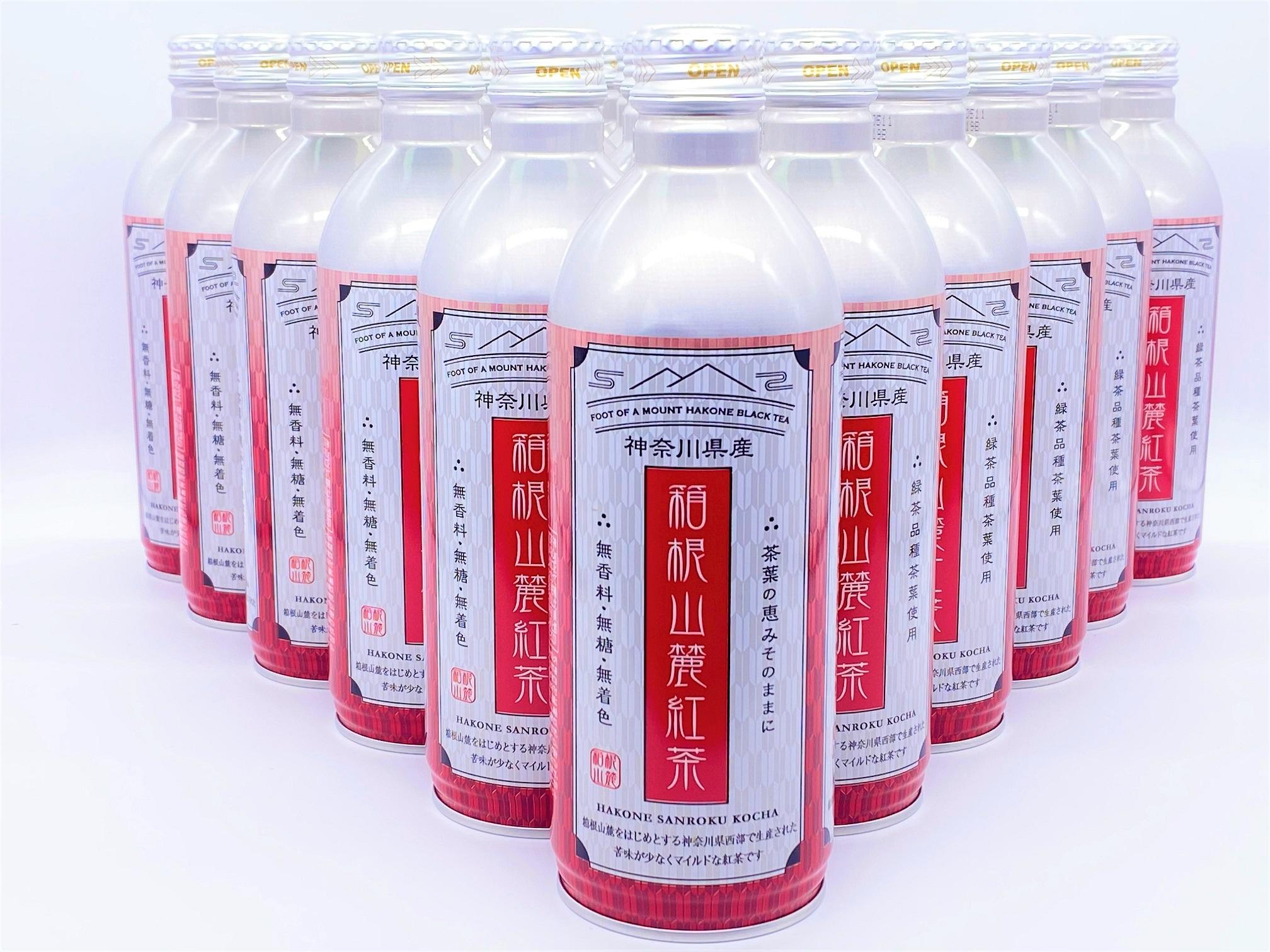紅茶リシール缶490g×24本入×1箱
