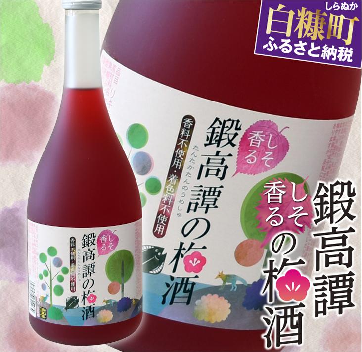 鍛高譚(たんたかたん)の梅酒[1800ml]【2本セット】
