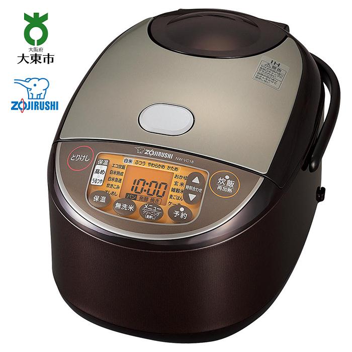 象印 IH炊飯ジャー(炊飯器) 「極め炊き」 NWVC18-TA 1升炊き ブラウン