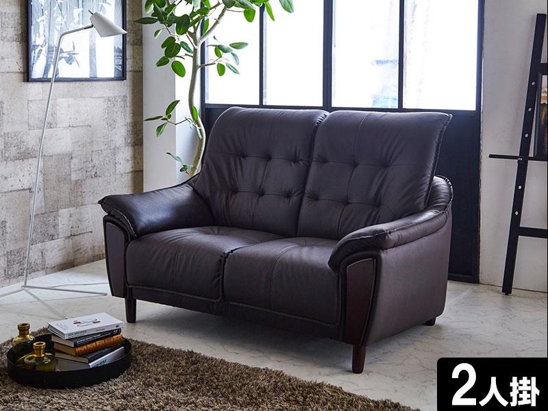 EO034_【開梱設置 完成品】ハイバック 2Pソファ キール ブラウン PVC 家具