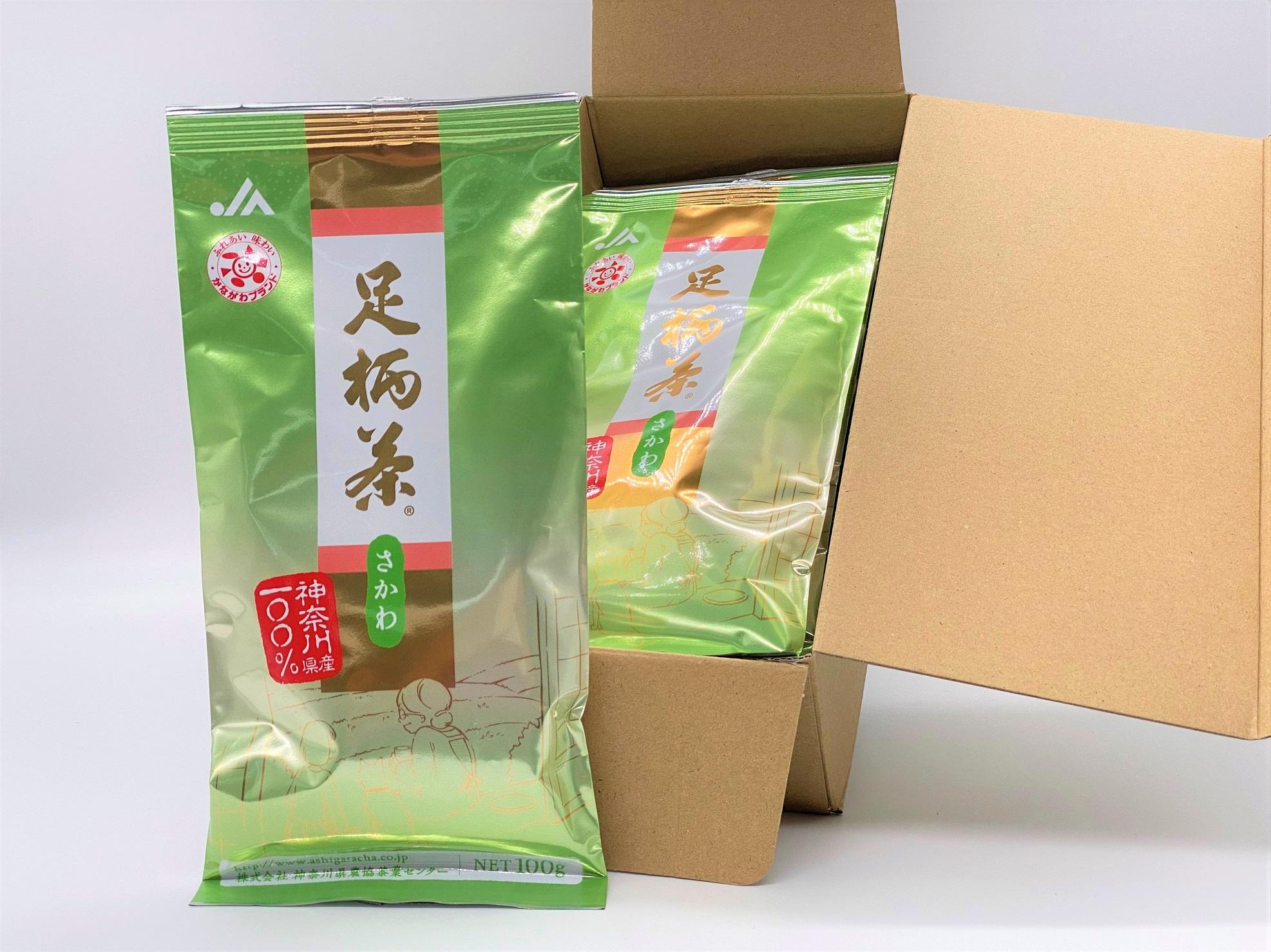 足柄茶【上級】さかわ500g(100g×5本)