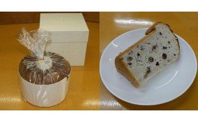 ※「和菓子工房 松栄堂」が作る、和菓子屋のシフォンケーキ(小豆)