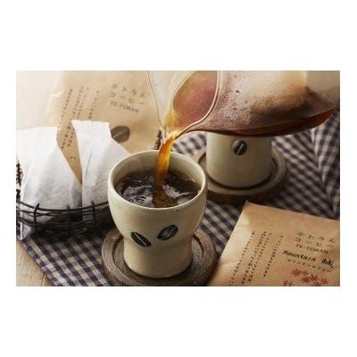 「ハナウタコーヒー」テトラんコーヒー2箱セット_PA0170
