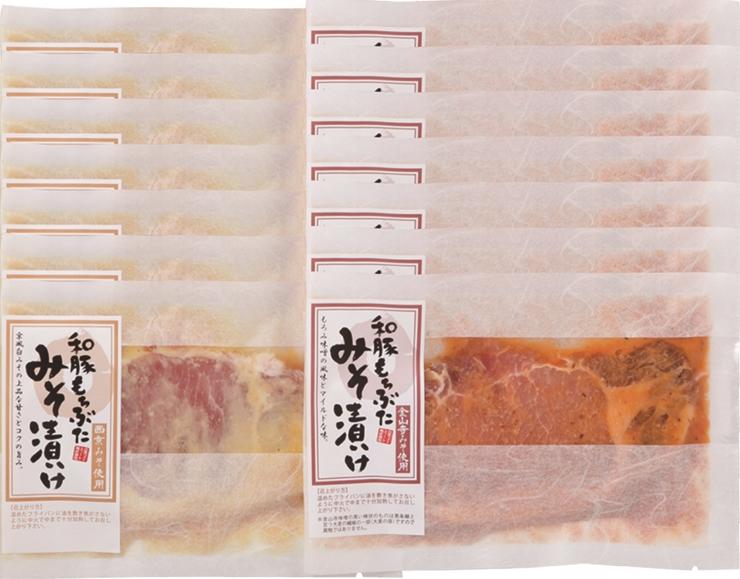 37-0001 和豚もちぶた使用ロース味噌漬け12枚セット