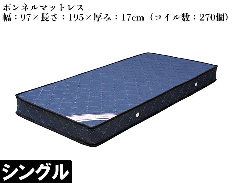 EO458_ボンネルマットレス ファーム ブルー マット シングル ベッド マットレス