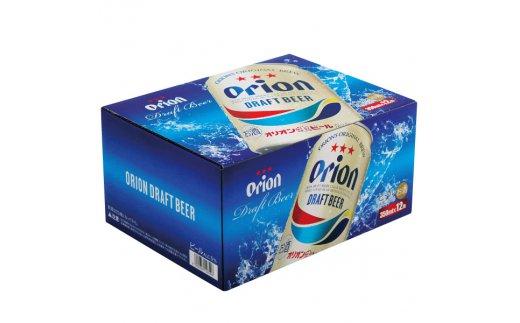 オリオンドラフトビール ギフトケース<350ml×12缶>