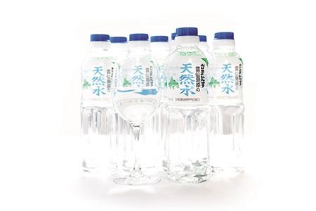 AA028酒の仕込み水となる酒造場の湧水 雲仙島原の天然水セット