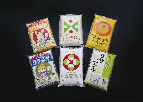 <9月開始>山形米6カ月定期便 山形の美味い米食べ比べ(入金期限:2021.8.25)