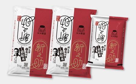 B4073 【令和3年産米】新潟県村上市産  新之助12kg