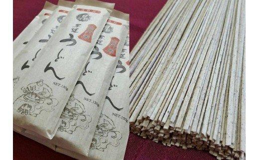 CR01:手延べ古代米うどん