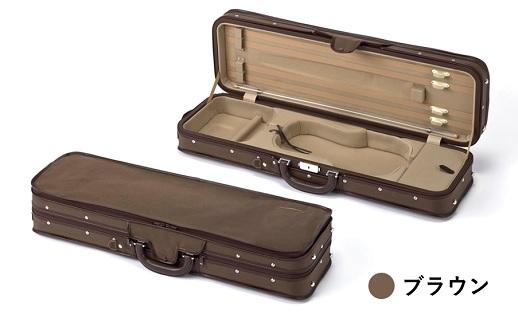 K1707 【東洋楽器】職⼈⼿作りの⽇本製バイオリンケース(ULオブロング)ブラウン