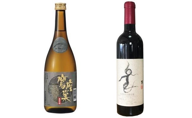 B9904峡南2町共通返礼品 日本酒純米酒(鷹座巣)・ワイン(楽園ワイン赤)セット