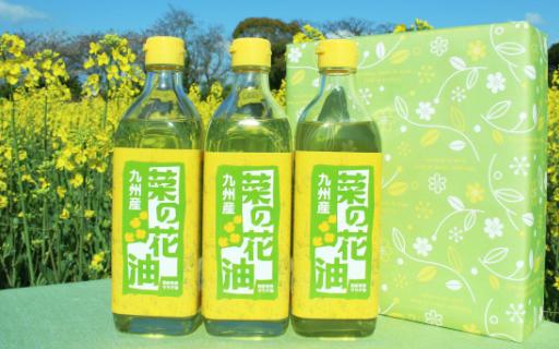 12-02 菜の花サラダ油(3本)