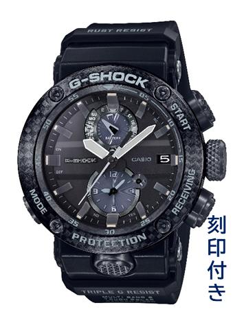 CASIO腕時計 G-SHOCK GWR-B1000-1AJF ≪刻印付き≫ C-0106