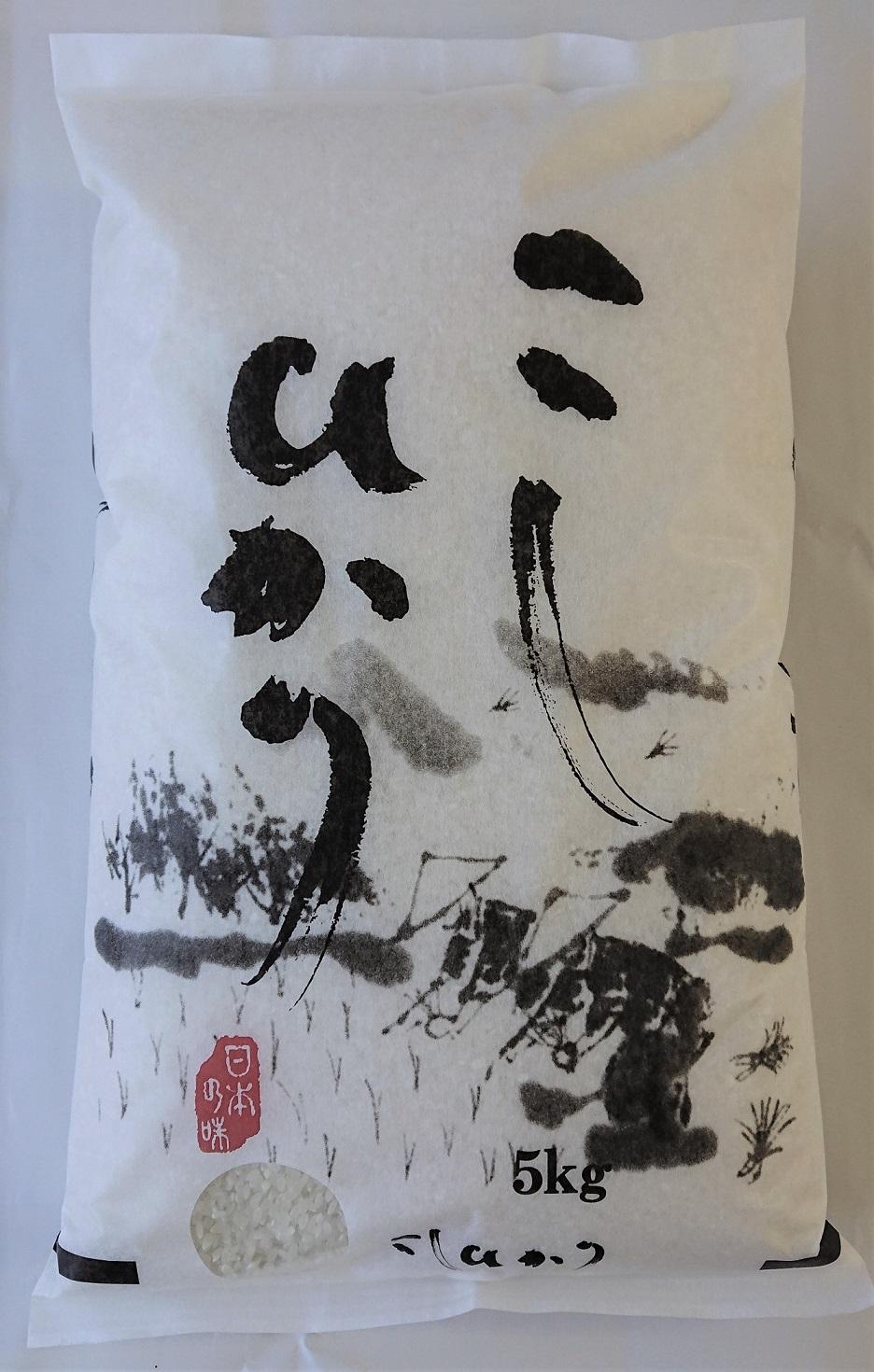 499 【定期便3回】 鳥取県産コシヒカリ 5㎏x3回お届け(米村商店)