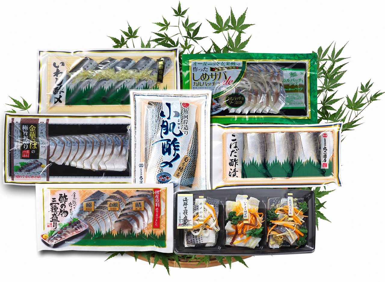 酢〆専門店こだわりが詰った逸品セット H021-013