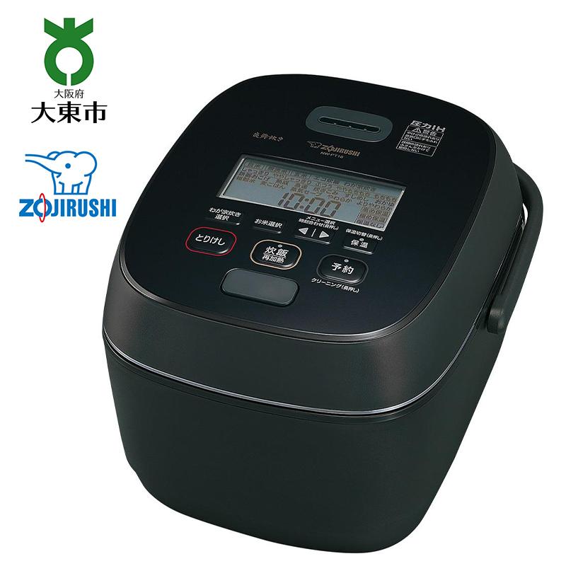象印 圧力IH炊飯ジャー(炊飯器) 「炎舞炊き」 NWPT18-BZ 1升炊き 濃墨