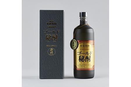 榮川 ゴールド秘酎