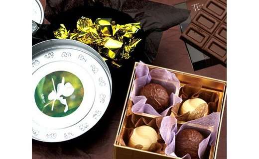 生姜の國のチョコレート