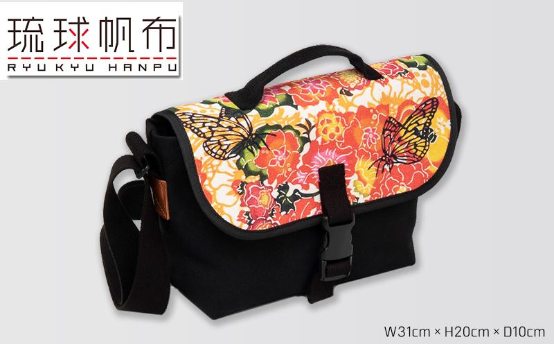 「琉球帆布」アートメッセンジャー / バタフライ